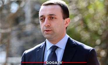 პრემიერ-მინისტრი ირაკლი ღარიბაშვილი პრეზიდენტის ადმინისტრაციაში მივიდა