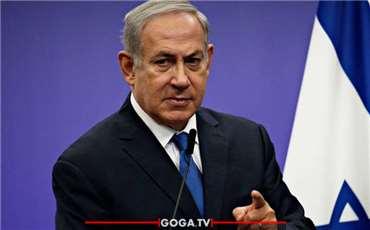 ბენიამინ ნეთანიაჰუსმა ისრაელის პრემიერ-მინისტრის პოსტის დატოვა