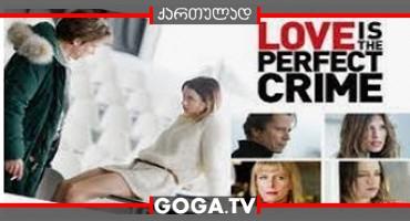 სიყვარული იდეალური დანაშაულია / Love Is the Perfect Crime