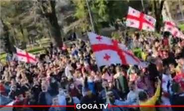 """""""უარი ჰესს""""-ქუთაისში ხალხი ქუჩაში გამოვიდა"""