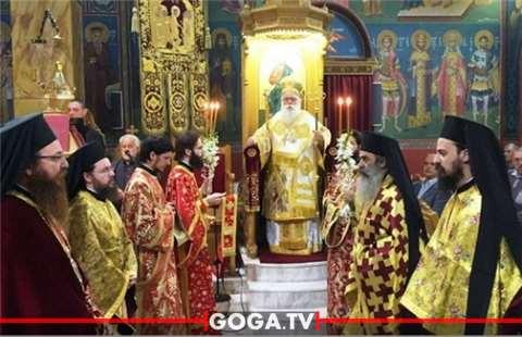 საბერძნეთის მართლმადიდებლურმა სინოდმა მორწმუნეებს მოუწოდა, აღდგომის დღესასწაულზე შინ ილოცონ