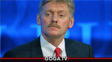 რუსეთის მთავრობას გიორგი გაბუნიას საქმესთან კავშირი არ აქვს - დიმიტრი პესკოვი