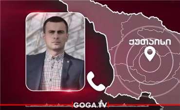 """რამდენიმე წუთის წინ იმერეთში """"მთავარი არხის"""" ჟურნალისტი, ირაკლი ვაჩიბარაძე გაძარცვეს და ტექნიკა მოპარეს"""