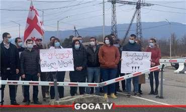 აქცია ენგურის ხიდთან - აქტივისტები ირაკლი ბებუას გათავისუფლებას ითხოვენ