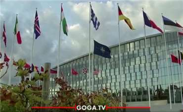 NATO-ს ბრიუსელის სამიტზე საქართველოს შესახებ იმსჯელებენ