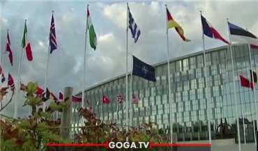 ბრიუსელში დღეს NATO-ს სამიტი გაიმართება