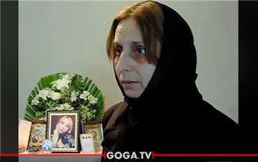 გორში, 28 წლის ქალი გარდაცვლილი იპოვეს, ოჯახი მეუღლის დასჯას ითხოვს