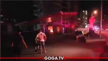 აფეთქება ამაშუკელის ქუჩაზე - რამდენიმე წუთის წინ გაზგასამართი სადგური აფეთქდა