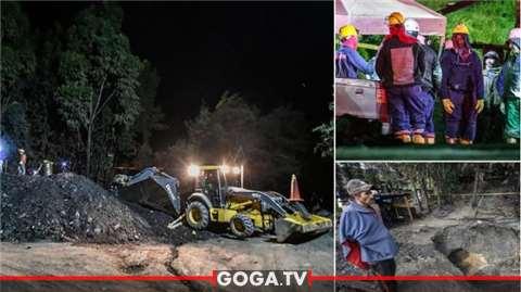კოლუმბიაში, შახტში მომხდარ აფეთქებას 11 ადამიანის სიცოცხლე ემსხვერპლა
