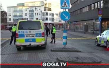 შვედეთის პოლიცია სავარაუდო ტერაქტის შემთხვევას იძიებს