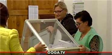 არჩევნების ელექტრონული დათვლის სისტემა