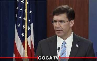 ამერიკის შეერთებული შტატები ავღანეთში სამხედრო კონტინგენტს შეამცირებს
