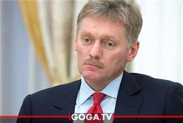 რუსეთის პრეზიდენტის პრესმდივანი დმიტრი პესკოვი კორონავირუსით დაინფიცირდა