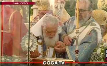 დღეს მართლმადიდებელ ტაძარში ნათლისღების დღესასწაულს აღნიშნავენ