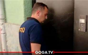 პოლიცია კომპანია ZAG-ის თანამშრომლების სახლებს ჩხრეკს