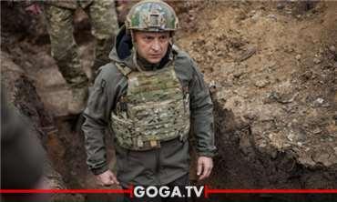 უკრაინა მზად არის რუსეთის შემოჭრისთვის - ვოლოდიმირ ზელენსკი