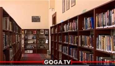 ქვეყნის მასშტაბით ბიბლიოთეკები 15 სექტემბრისთვის გაიხსნება