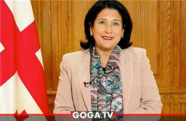 საქართველოს პრეზიდენტმა, საქართველოს თავდაცვის ძალებს ახალი წელი მიულოცა