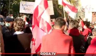 აქციის მონაწილეებმა თავისუფლების გრაგნილს მოაწერეს ხელი