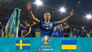 შვედეთი VS უკრაინა. მატჩის საუკეთესო მომენტები