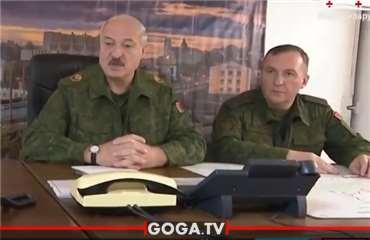 სამხედრო მზადყოფნა ბელარუსში - ხელისუფლება ზომებს ამკაცრებს და საპროტესტო განწყობები არ ქრება