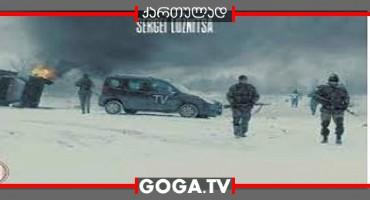 დონბასი / Donbass