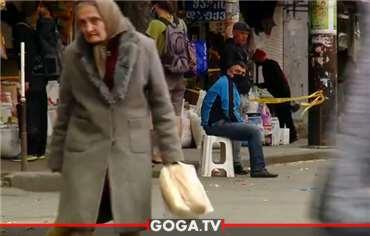 სიღარიბე და უმუშევრობა NDI-ს გამოკითხვაში - ადამიანები უკიდურეს გაჭირვებაზე საუბრობენ