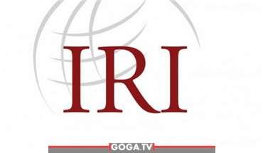 """IRI-ის კვლევის მიხედვით 28% """"ქართულ ოცნებას"""" ირჩევს"""