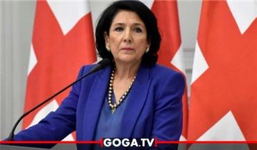 საქართველოში კოალიციური მთავრობა აუცილებელია - სალომე ზურაბიშვილი