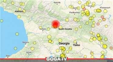 საქართველოში გვიან ღამით მიწისძვრა მოხდა