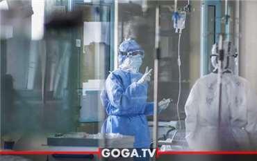 საქართველოში ახალი კორონავირუსით მე-15 პაციენტი გარდაიცვალა
