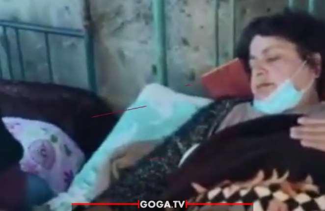 ჭიათურაში სამმა ქალმა პირი ამოიკერა