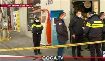 თბილისში, ჩიტაიას ქუჩაზე სამართალდამცავები არიან მობილიზებულნი