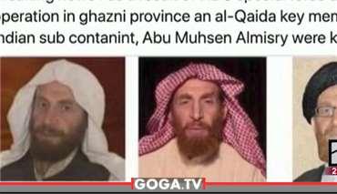 ალ-ქაიდას ერთ-ერთი ლიდერი ალ-მასრი მოკლულია