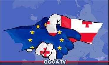 ევროპარლამენტის საგარეო საქმეთა კომიტეტი ევროკავშირთან ასოცირების ხელშეკრულების ანგარიშის შესახებ ინფორმაციას აქვეყნებს