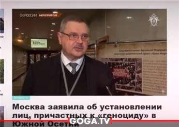 რუსეთი ქართველი სამხედროების დაკავებითა და გასამართლებით იმუქრება