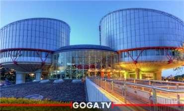 საქართველომ რუსეთს სტრასბურგის სასამართლოში დავა მოუგო